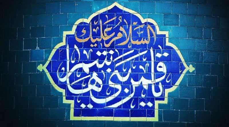 حجت الاسلام والمسلمین سراج