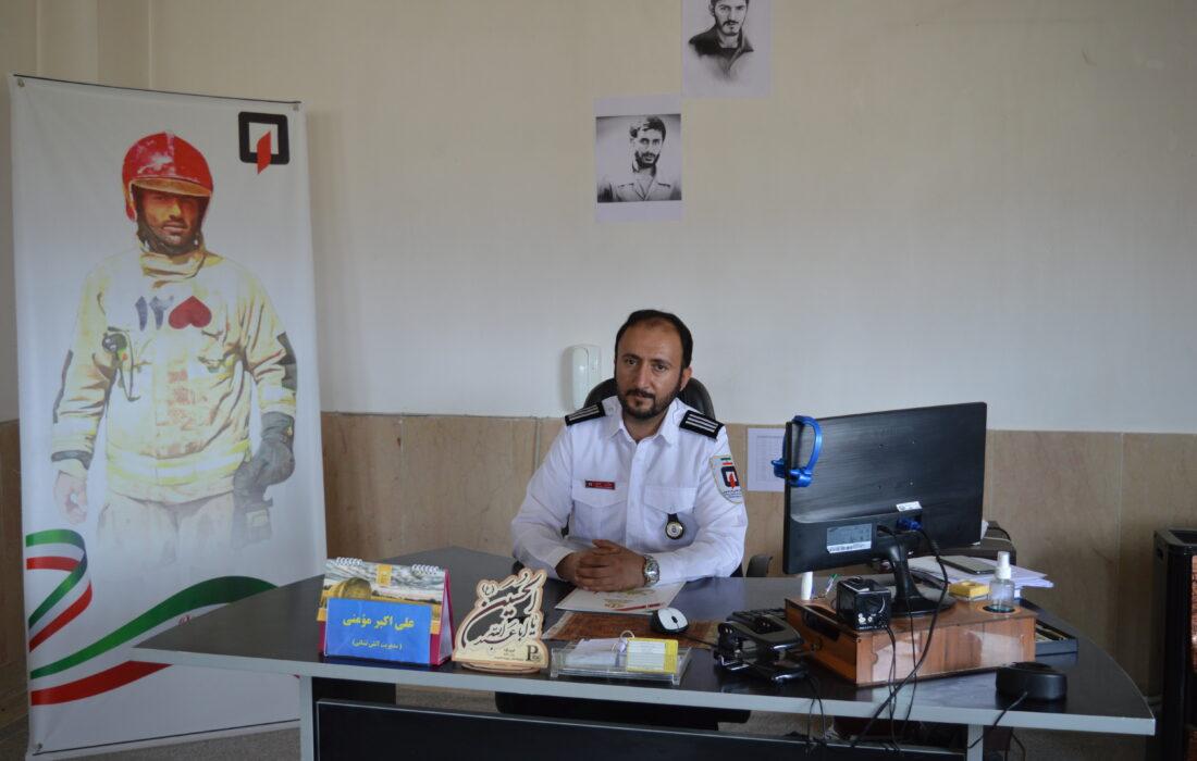 آتش نشانی فیروزکوه
