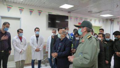 بیمارستان امام خمینی (ره) شهرستان فیروزکوه