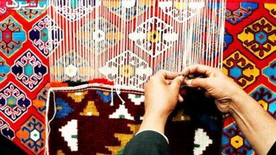نمایشگاه مجازی قالی دستباف