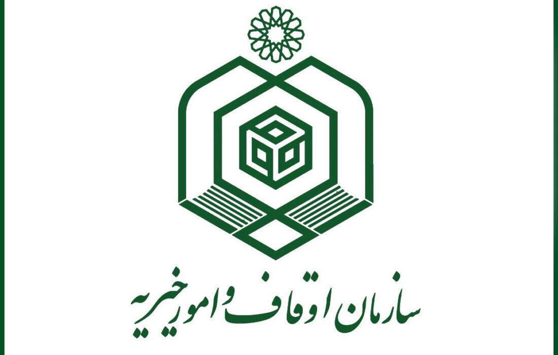 رییس اداره اوقاف شهرستان فیروزکوه