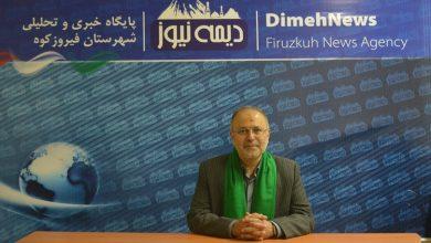 نماینده مردم شهرستانهای دماوند و فیروزکوه در مجلس