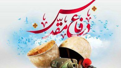 اداره فرهنگ و ارشاد اسلامی شهرستان فیروزکوه