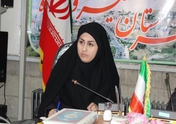 سرپرست اداره آموزش و پرورش فیروزکوه