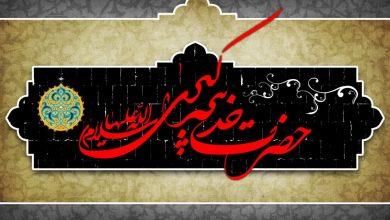 حجت الاسلام سراج: