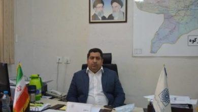 شبکه بهداشت و درمان فیروزکوه