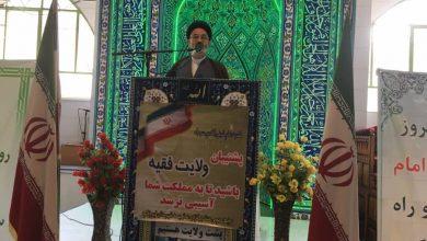 امام جمعه شهرستان فیروزکوه