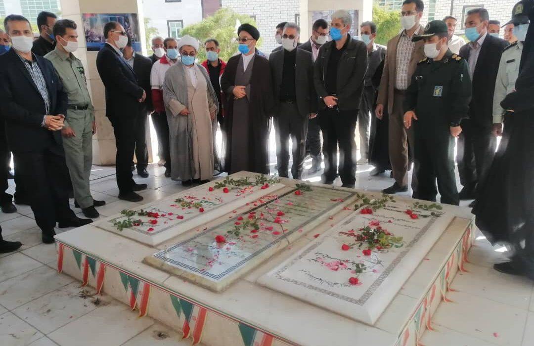 گلزار شهدای شهر فیروزکوه