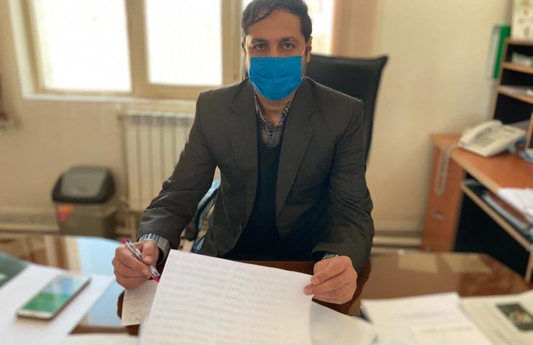 اداره صمت شهرستان فیروزکوه