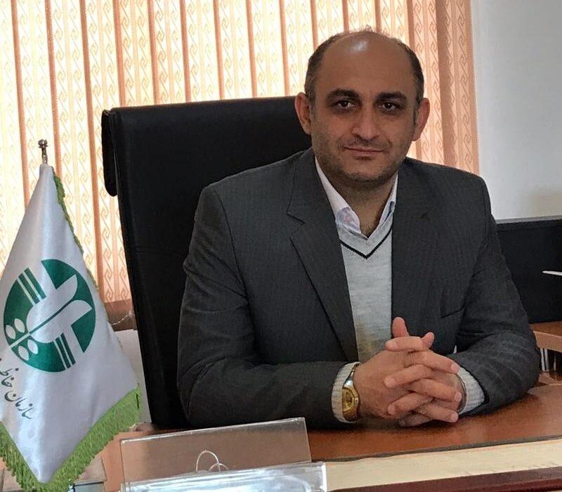 اداره محیط زیست فیروزکوه
