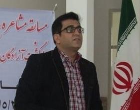 رئیس اداره فرهنگ و ارشاد اسلامی فیروزکوه