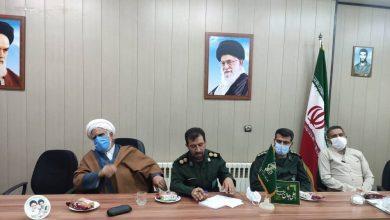 فرمانده سپاه فیروزکوه