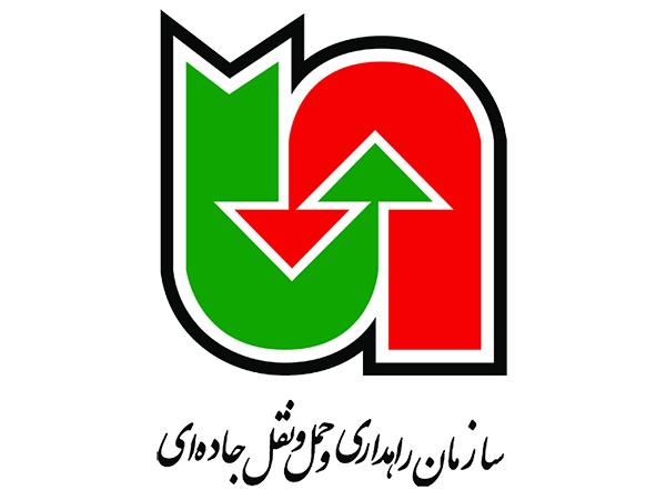 راهداری استان تهران