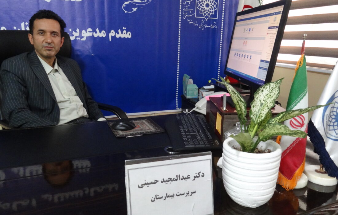 سرپرست شبکه بهداشت و درمان شهرستان فیروزکوه