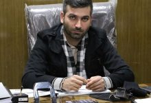 شهرداری فیروزکوه