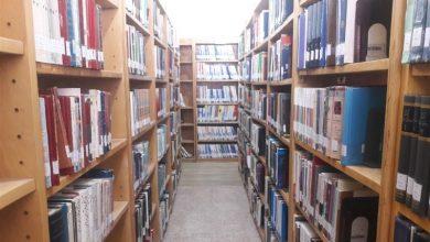 کتابخانه های شهرستان فیروزکوه