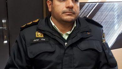 فرماندهی نیروی انتظامی شهرستان فیروزکوه