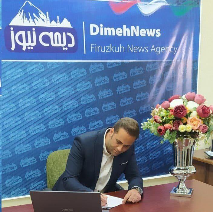 انتخابات شورای شهر فیروزکوه